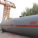 25立方液化石油氣儲罐