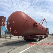 120立方液化石油气储罐图片
