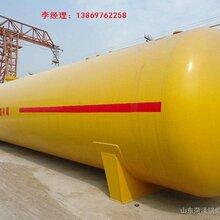 150立方液化石油气储罐价格图片