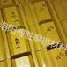 K25耐磨擦系數襯墊礦井絞車提升機用摩擦襯墊