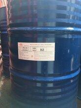 供应工业级环氧树脂江苏昆山南亚128图片