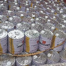 厂家直销环氧树脂南通凤凰E-44图片