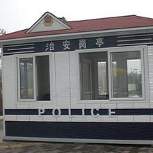 重慶警務亭廠家
