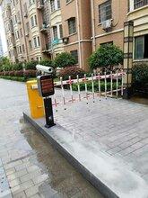 長沙停車場道閘系統供應商