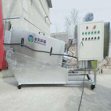 全自動疊螺機自清洗疊螺式污泥脫水機不銹鋼疊螺壓濾機