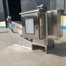 邯鄲養殖廠污水處理疊螺機疊螺式污泥脫水機污泥脫水壓濾機
