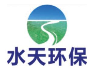 河北水天環保科技有限公司