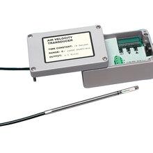 美国TSI8455TSI8455系列风速传感器