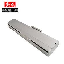 深圳市安成机电有限公司专业生产销售自动化滑台模组厂家
