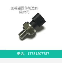 异型螺栓异形螺丝厂家加工生产可来图订制定做各种异型件图片