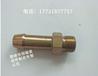 邯鄲專業定制加工異形螺栓圓柱銷非標準螺母螺絲緊固件連接件