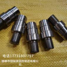 紧固件,非标异形件,异型螺母螺栓,冷镦机加工