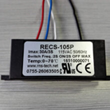 全国适用单相电机电子离心开关国家专利