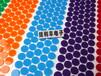 供應各種顏色的硅膠墊,自粘墊,防滑墊