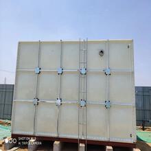 玻璃鋼水箱消防水箱蓄水池SMC模壓水箱板方形保溫玻璃鋼消防水箱圖片