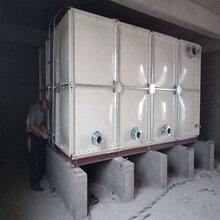 玻璃钢水箱消防水箱水池蓄水池玻璃钢水罐SMC组装水箱方形水箱图片