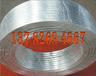 圓盤狀鋁合金犧牲陽極