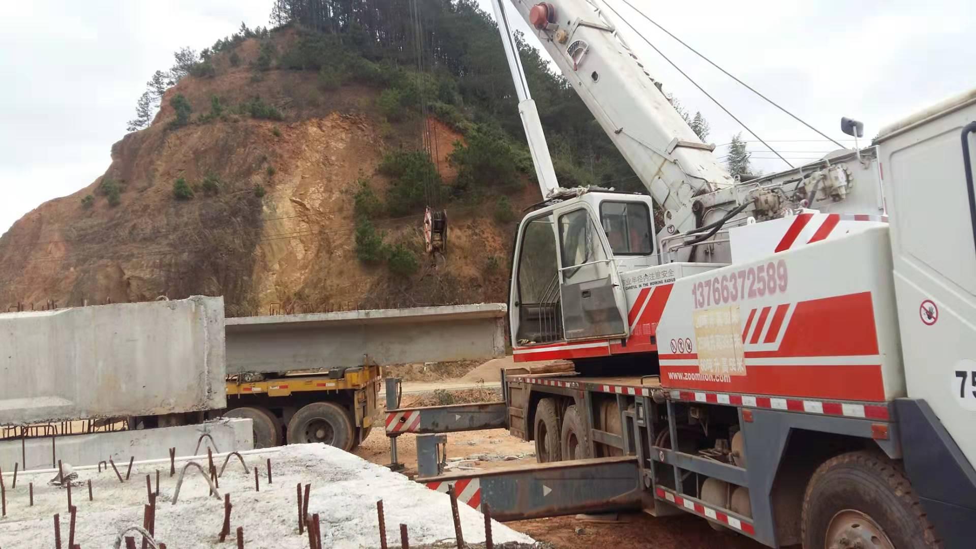 赣州80吨吊车出租