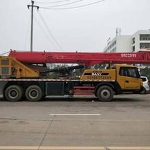 贛州市130噸吊車出租圖片