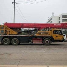 信丰县50吨吊车出租价钱图片