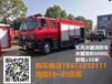 貴州3噸水罐消防車廠家直銷