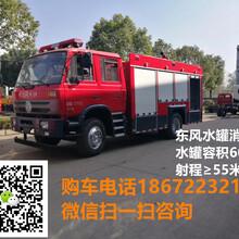 广东重汽消防车价钱图片