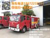 河南水罐消防車圖片多少錢