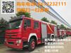 山西5噸泡沫消防車多少錢