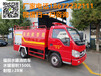 湖南3噸水罐消防車價錢
