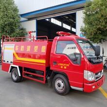 奎通专汽大型消防车,常德20吨小型消防车设计合理图片