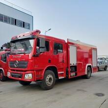 奎通专汽大型消防车,长沙2吨小型消防车售后保障图片