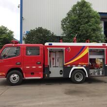 怀化22吨小型消防车服务周到图片