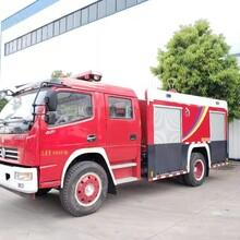 长沙8吨小型消防车上牌无忧,中型消防车图片