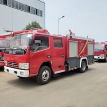 益阳12吨小型消防车服务周到图片