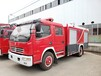 商洛湖北奎通消防車制造廠家,小型消防車