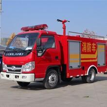 邵阳20吨小型消防车设计合理,大型消防车图片