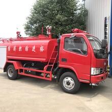 奎通专汽大型消防车,永州26吨小型消防车优质服务图片