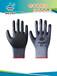 青島海陸空勞保手套生產直銷批發零售