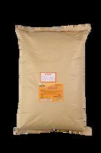 全国供应新型饲料添加剂双乙酸钠防霉功能图片