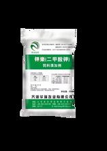 厂家供应酸制剂二甲酸钾图片