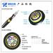 adss光纜24芯通馳光纜科技有限公司