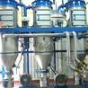 氢氧化钠小苏打干法脱硫粉碎机