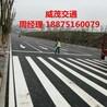 重庆南岸车库划线,重庆南岸停车位划线