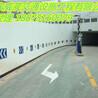 重庆巫溪车库划线规范,巫溪固化地坪施工