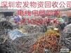 萍乡市钢结构厂房拆除整厂设备回收
