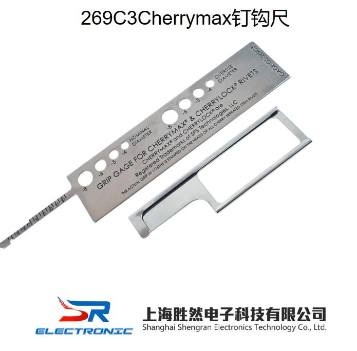 销售供应美国进口航空CHERRYMAX钉钩尺269C3