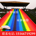清涼一夏滑草滑道彩虹滑梯廠家良心價格出售
