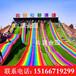 一滑到底景區大型七彩彩虹滑道四季網紅滑道