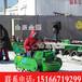 滑雪场规划小型滑雪场设备双人坦克车雪地坦克车雪地游乐设备