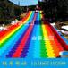 四季不打烊彩虹滑梯七彩滑道旅游景區游樂項目